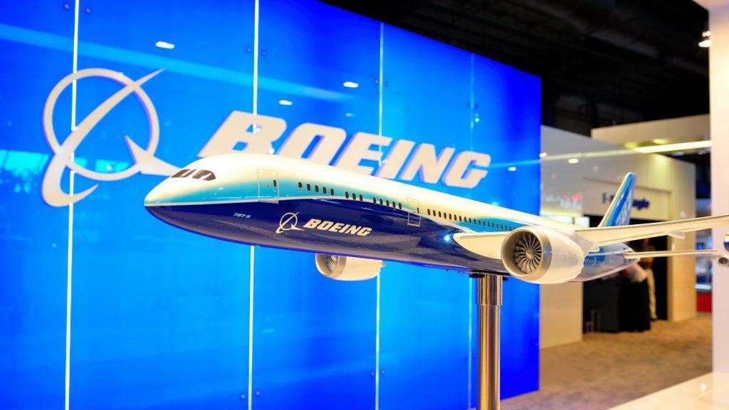 Boeing Aviation Center